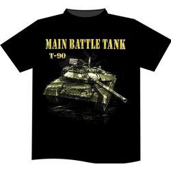 Main Battle Tank póló